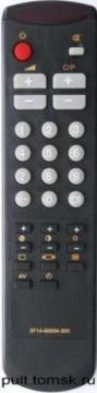 Пульт SAMSUNG 3F14-00034-300