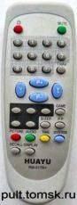 Пульт UNIVERSAL ARVIN RM-517N+