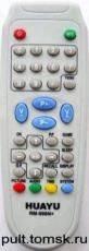 Пульт UNIVERSAL CHINA TV RM-990N+