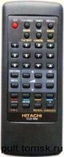 Пульт HITACHI CLE-900(box1)