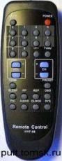Пульт NEO HYF-08