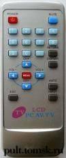 Пульт TV LCD (art.1251)