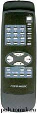 Пульт SITRONICS HYDFSR-0055DC